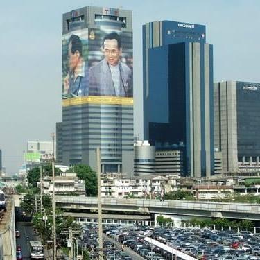 ASIAN TRAVEL NETWORK